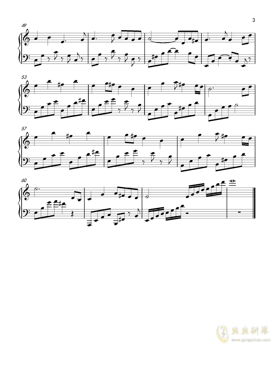 夜雨寄北钢琴谱 第3页