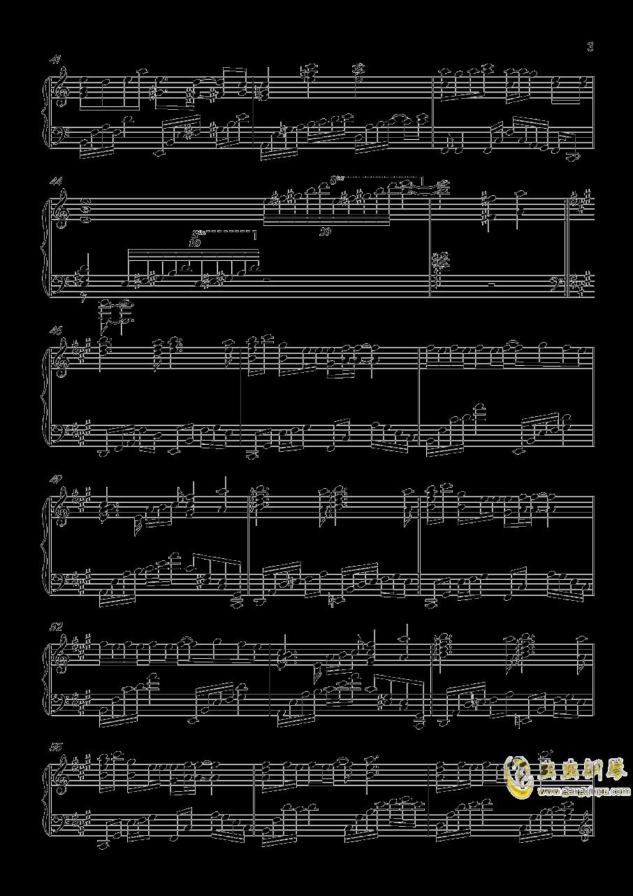 渡月桥想见你钢琴谱 第3页
