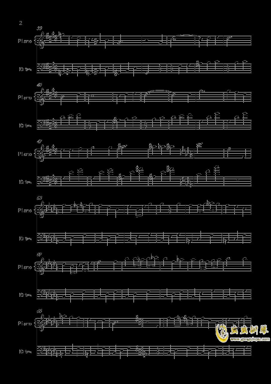 冥医钢琴谱 第2页