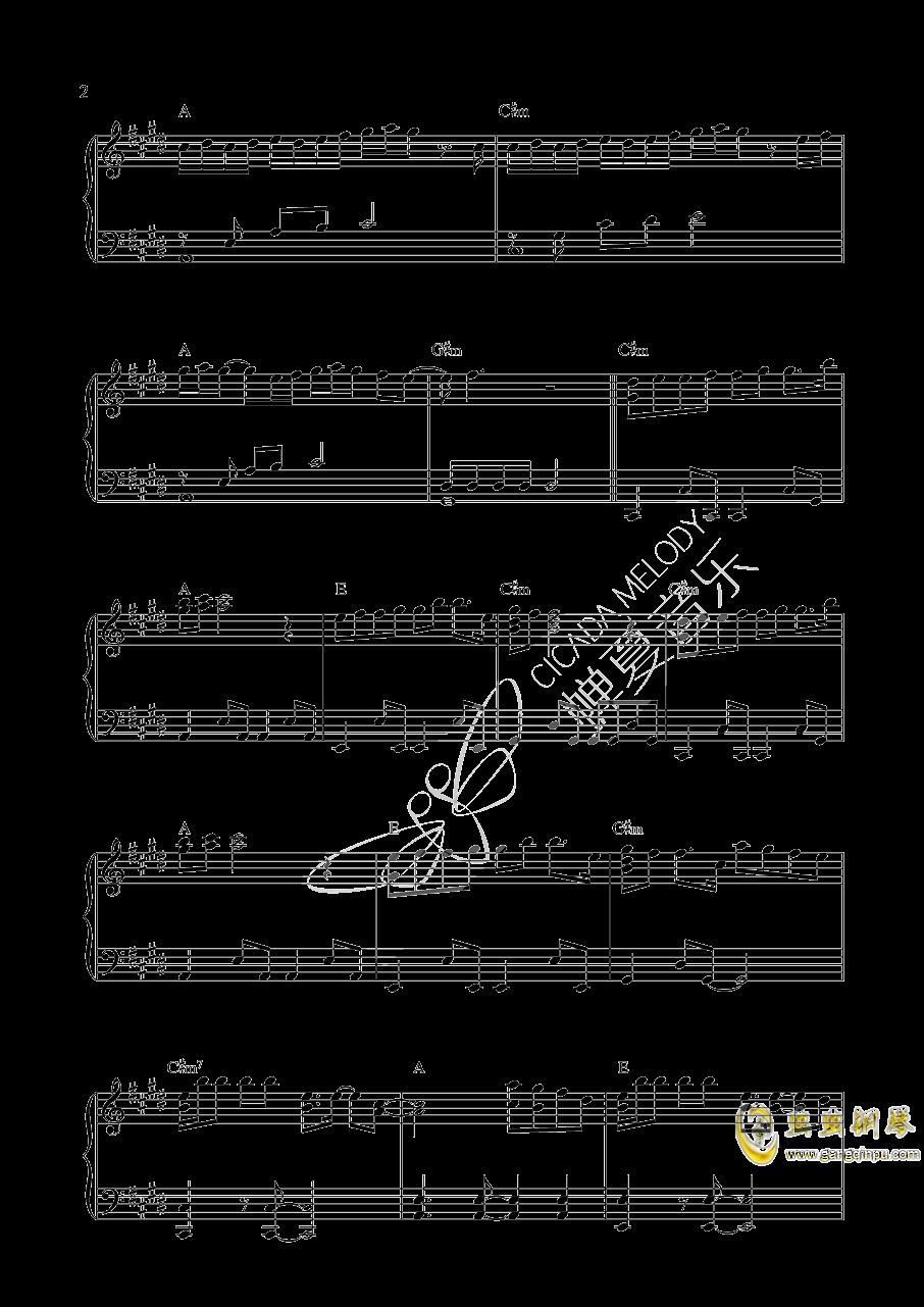 光年之外钢琴谱 第2页