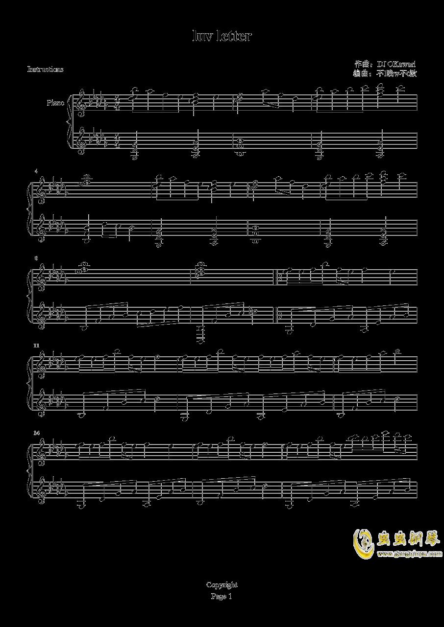天刀luv letter曲谱