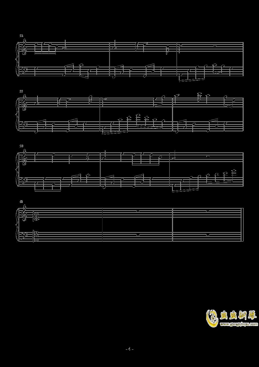 清羽荏苒钢琴谱 第4页