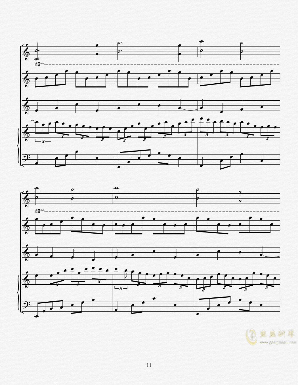 花束钢琴谱 第11页