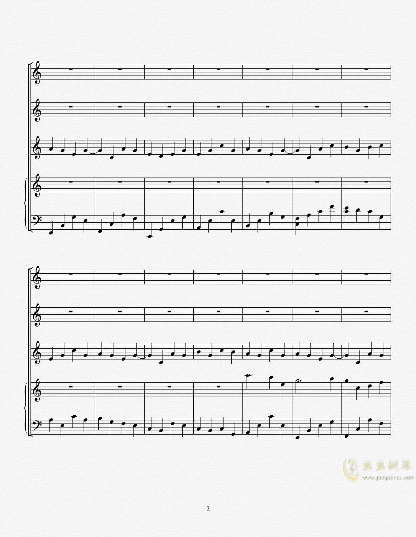 花束钢琴谱 第2页