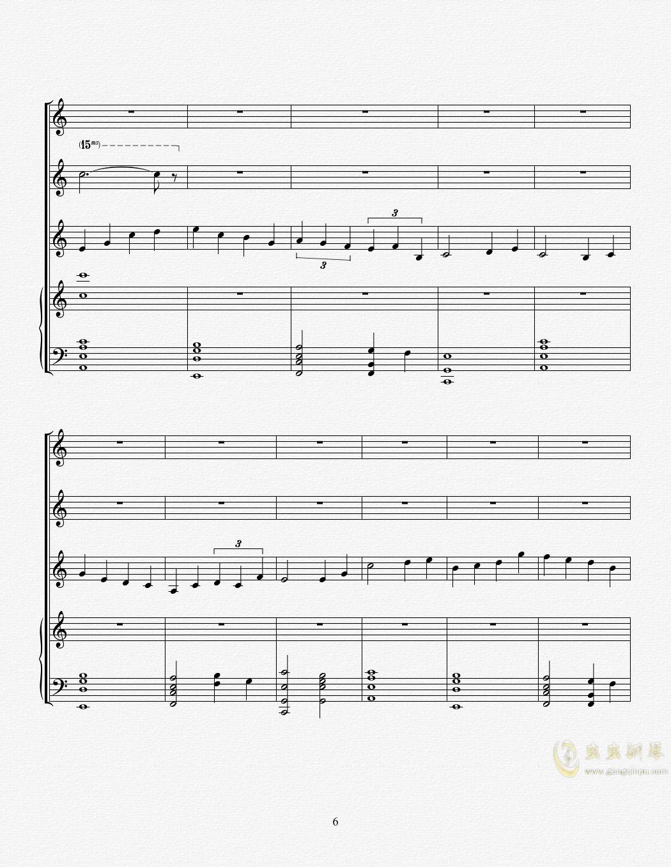花束钢琴谱 第6页