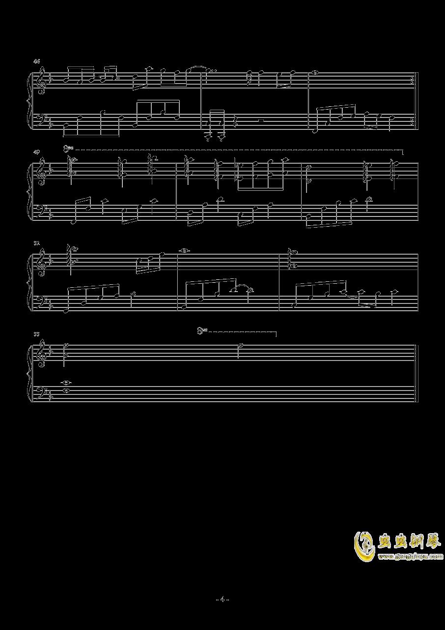 那些年钢琴谱 第4页