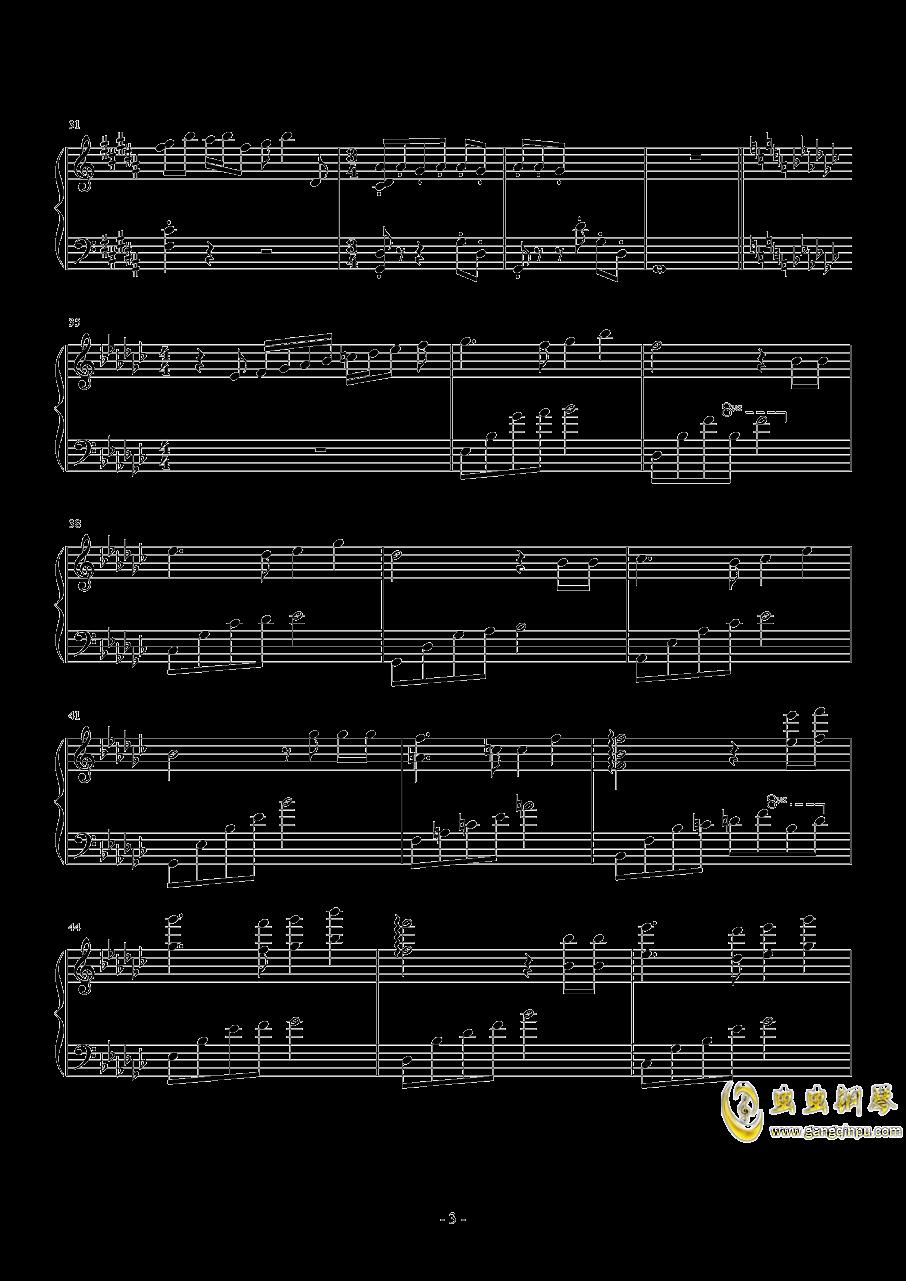 ��蛘婕o子―君をのせて钢琴谱 第3页