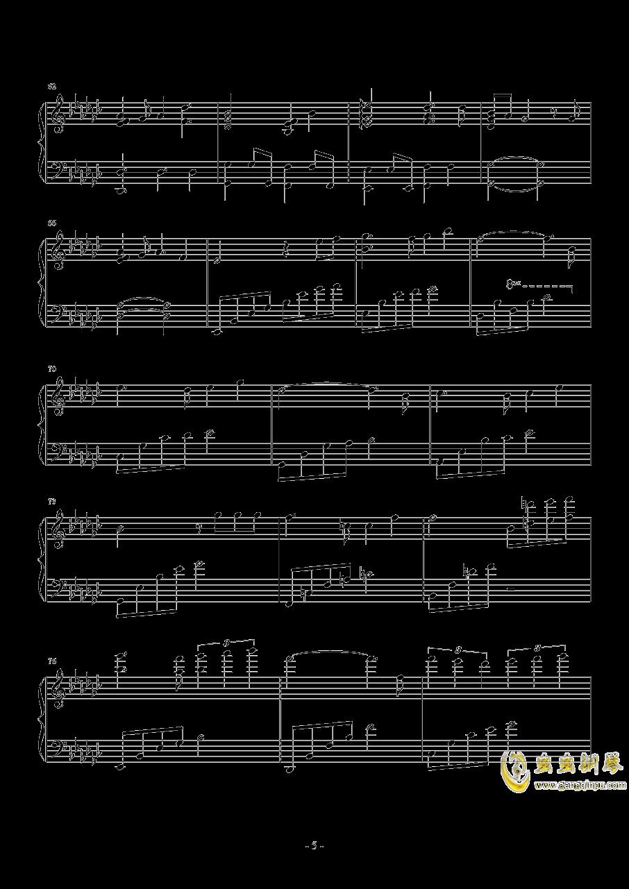 ��蛘婕o子―君をのせて钢琴谱 第5页
