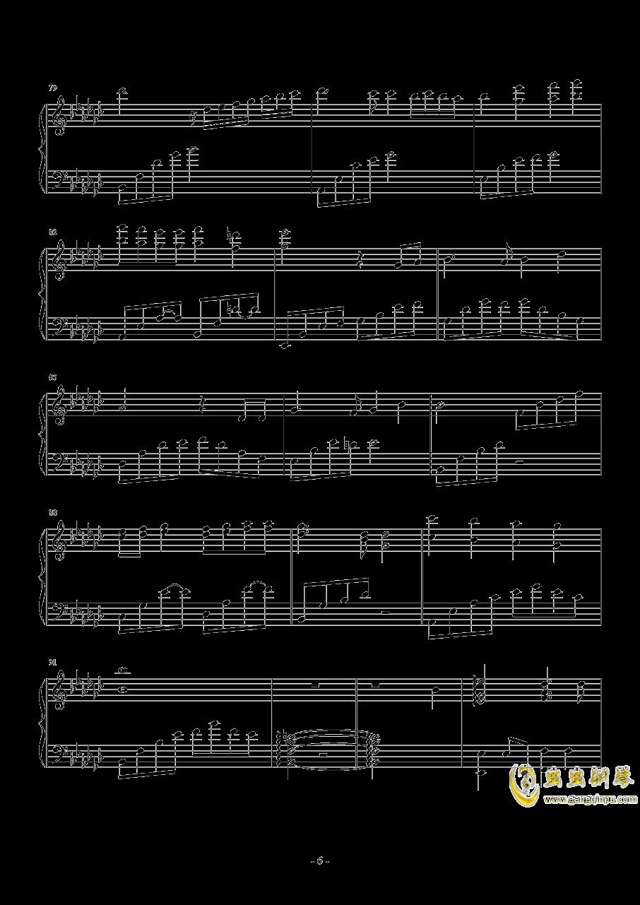 ��蛘婕o子―君をのせて钢琴谱 第6页