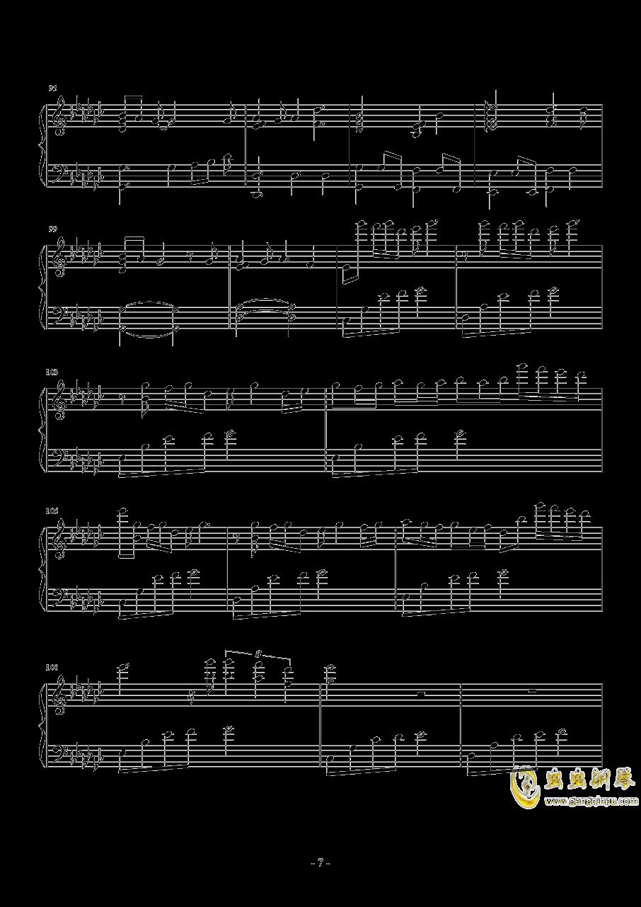 ��蛘婕o子―君をのせて钢琴谱 第7页