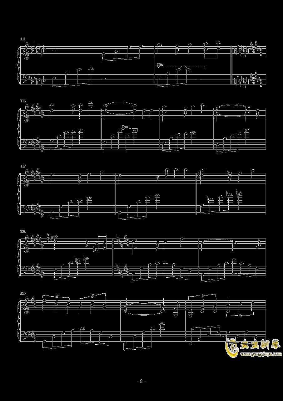 ��蛘婕o子―君をのせて钢琴谱 第8页