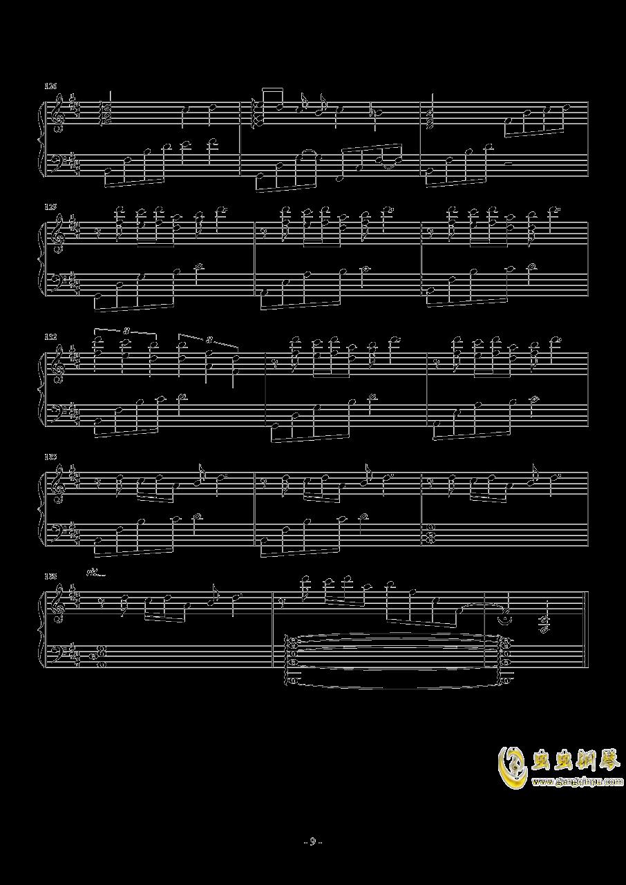 ��蛘婕o子―君をのせて钢琴谱 第9页