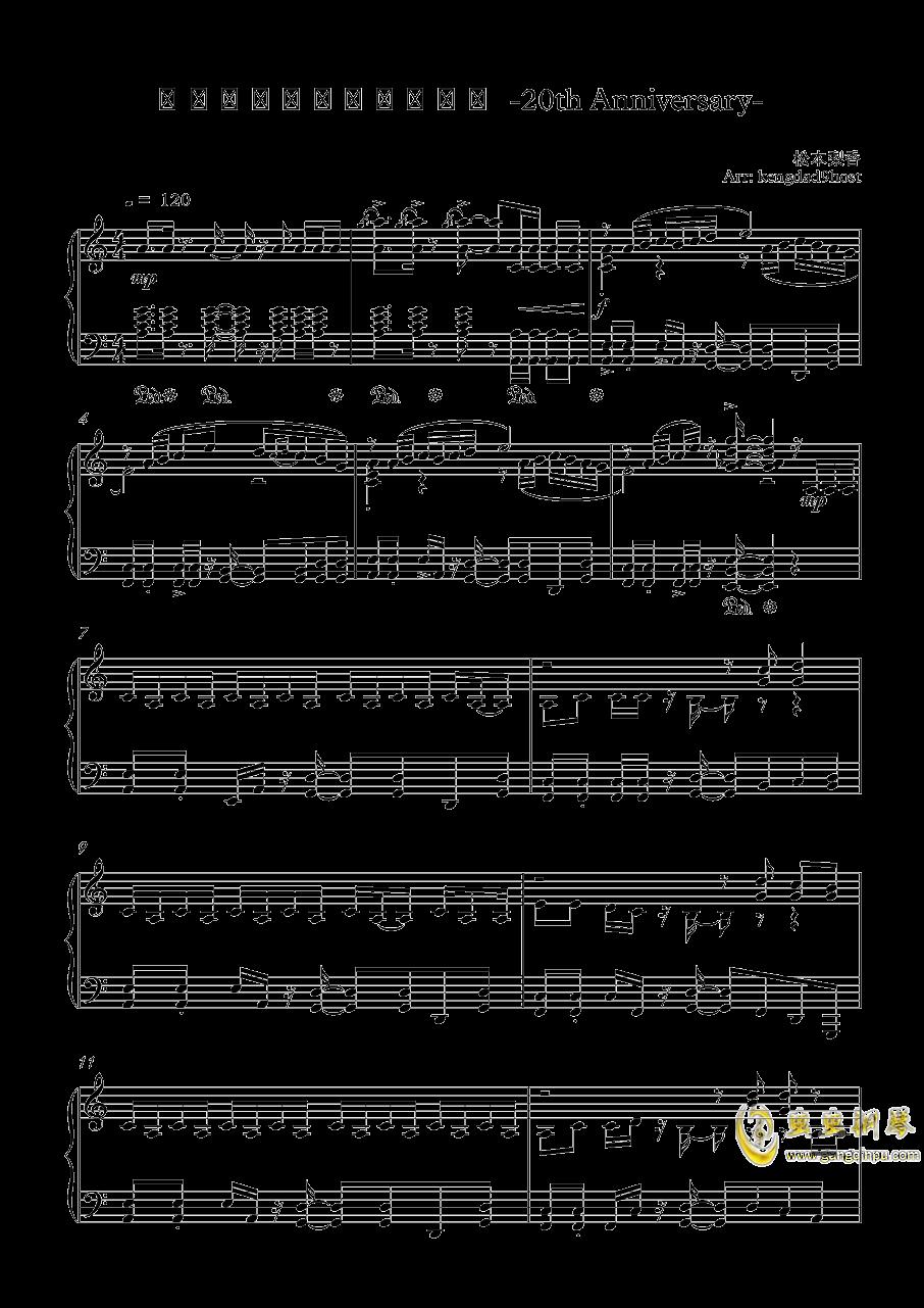 目标是神奇宝贝大师钢琴谱 第1页