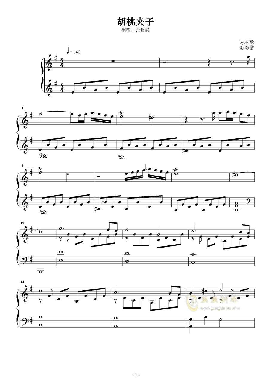 胡桃夹子钢琴谱 第1页
