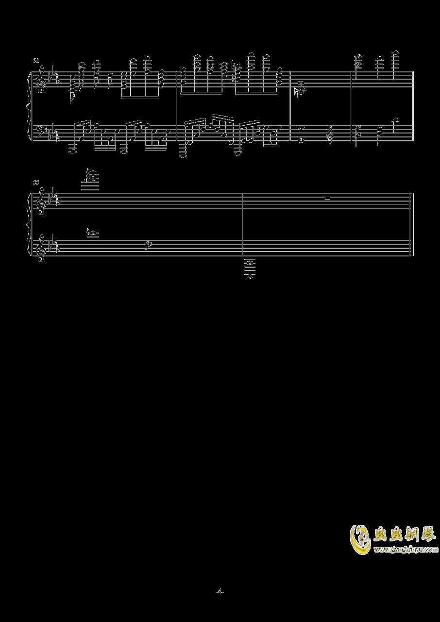 刀剑神域钢琴谱 第4页