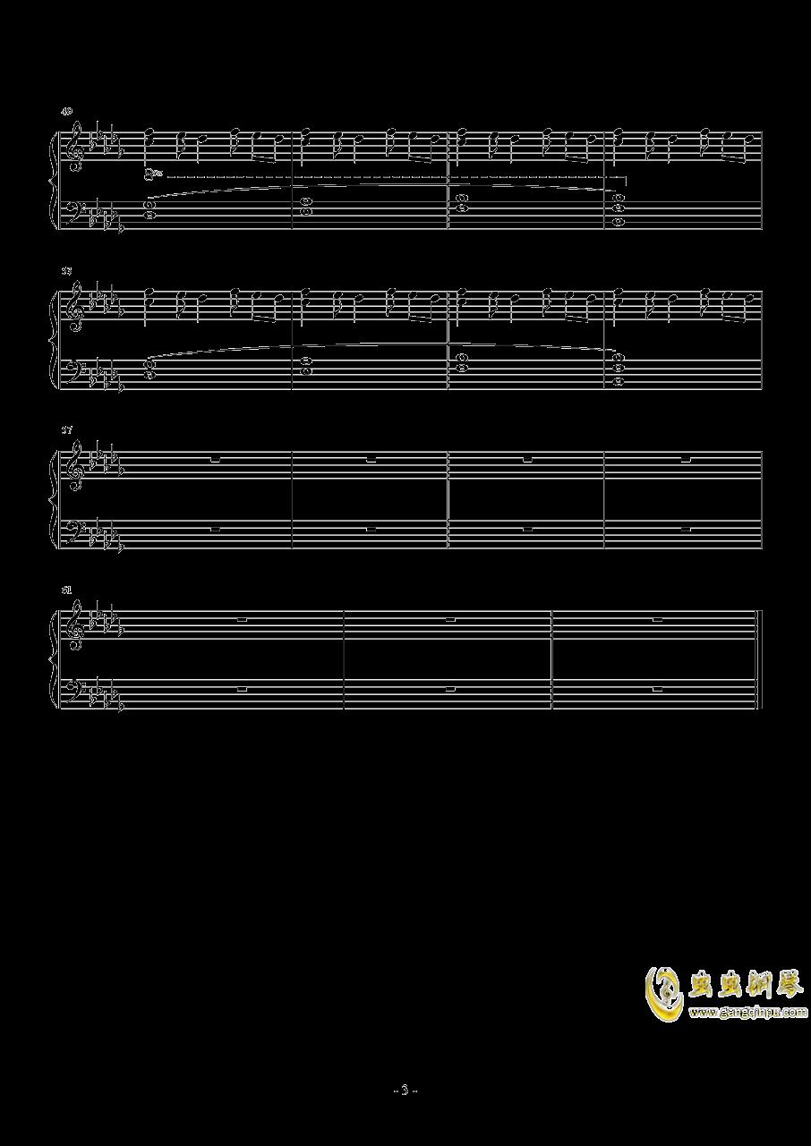 梦境与记忆钢琴谱 第3页