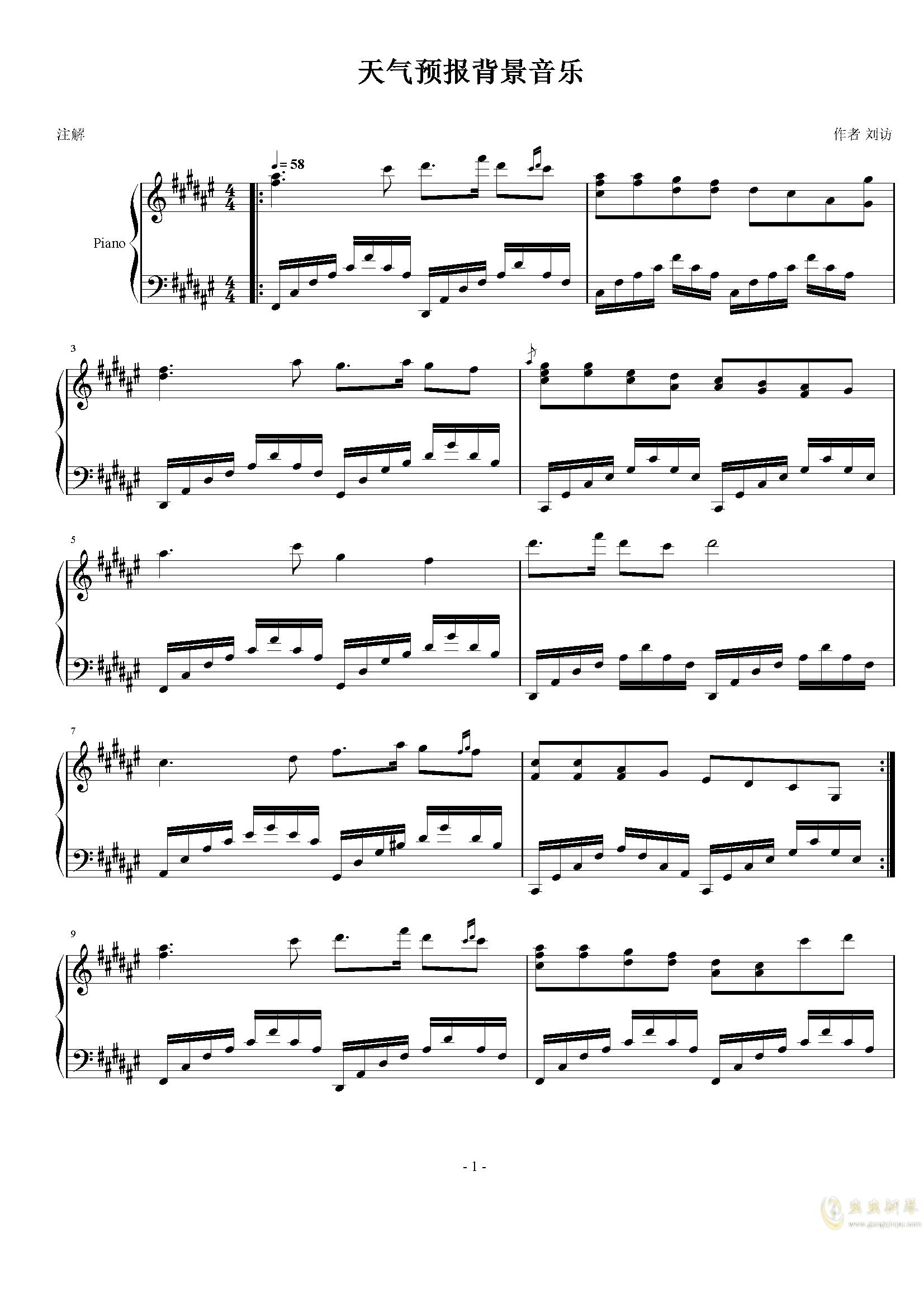 天气预报主题曲钢琴谱 第1页