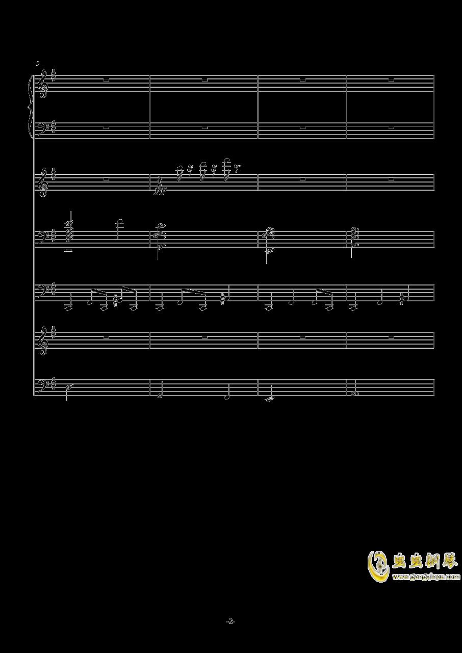 猪猪圆舞曲钢琴谱 第2页