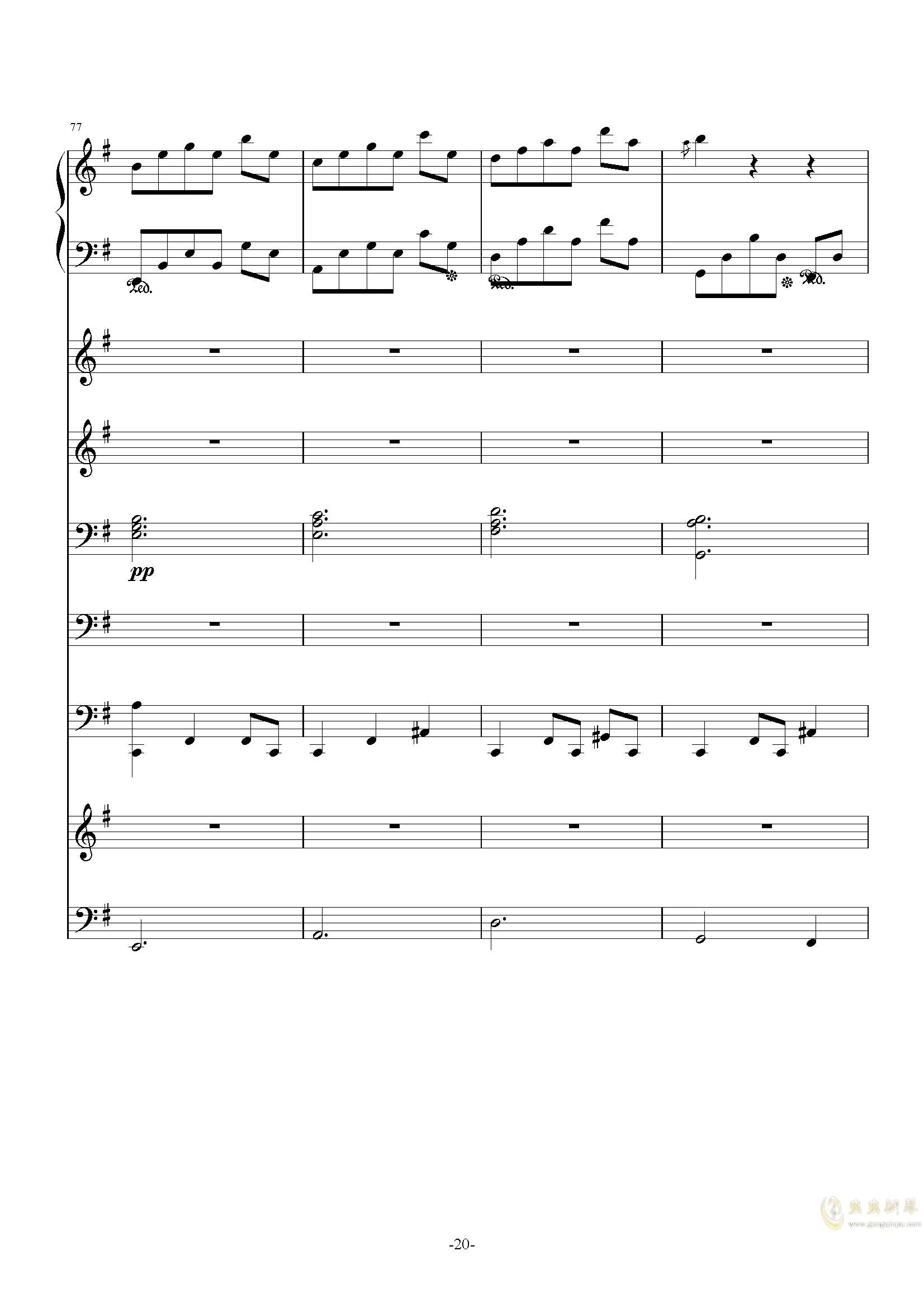 猪猪圆舞曲钢琴谱 第20页