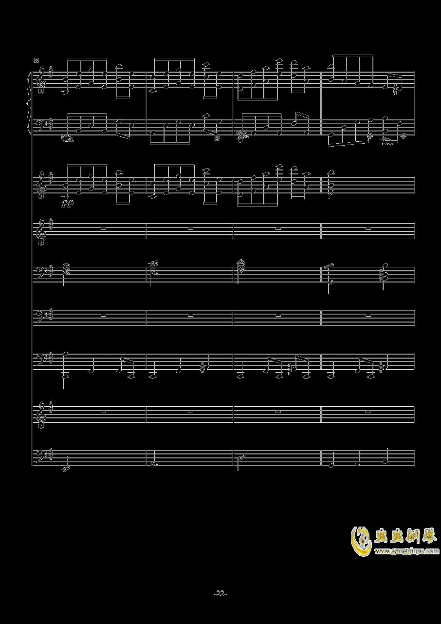 猪猪圆舞曲钢琴谱 第22页
