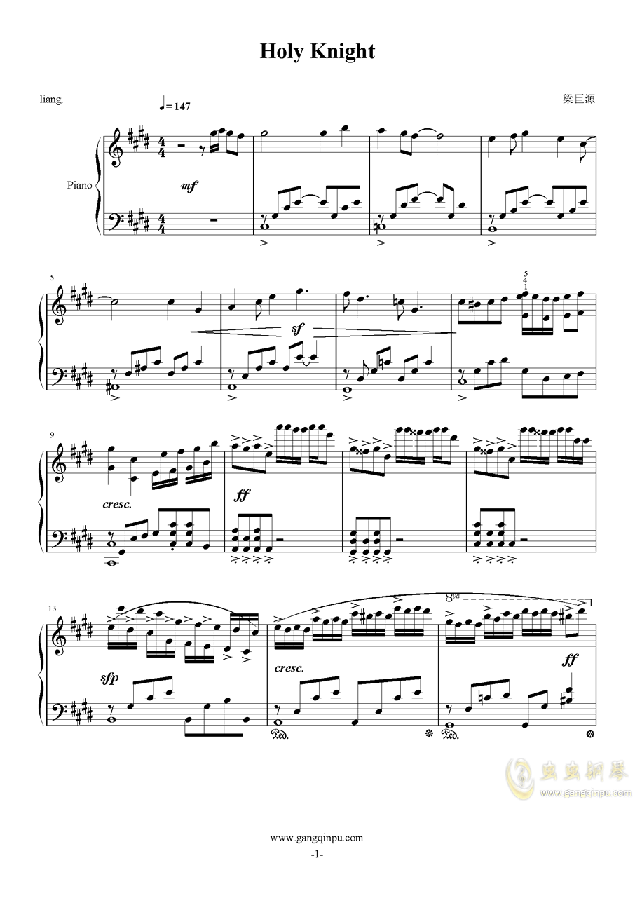 Holy knight钢琴谱 第1页