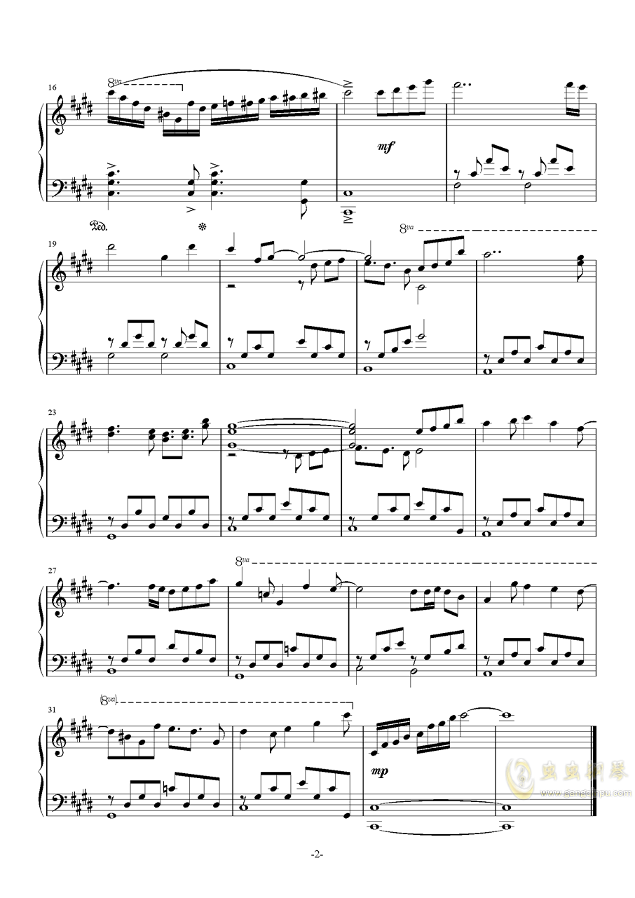 Holy knight钢琴谱 第2页