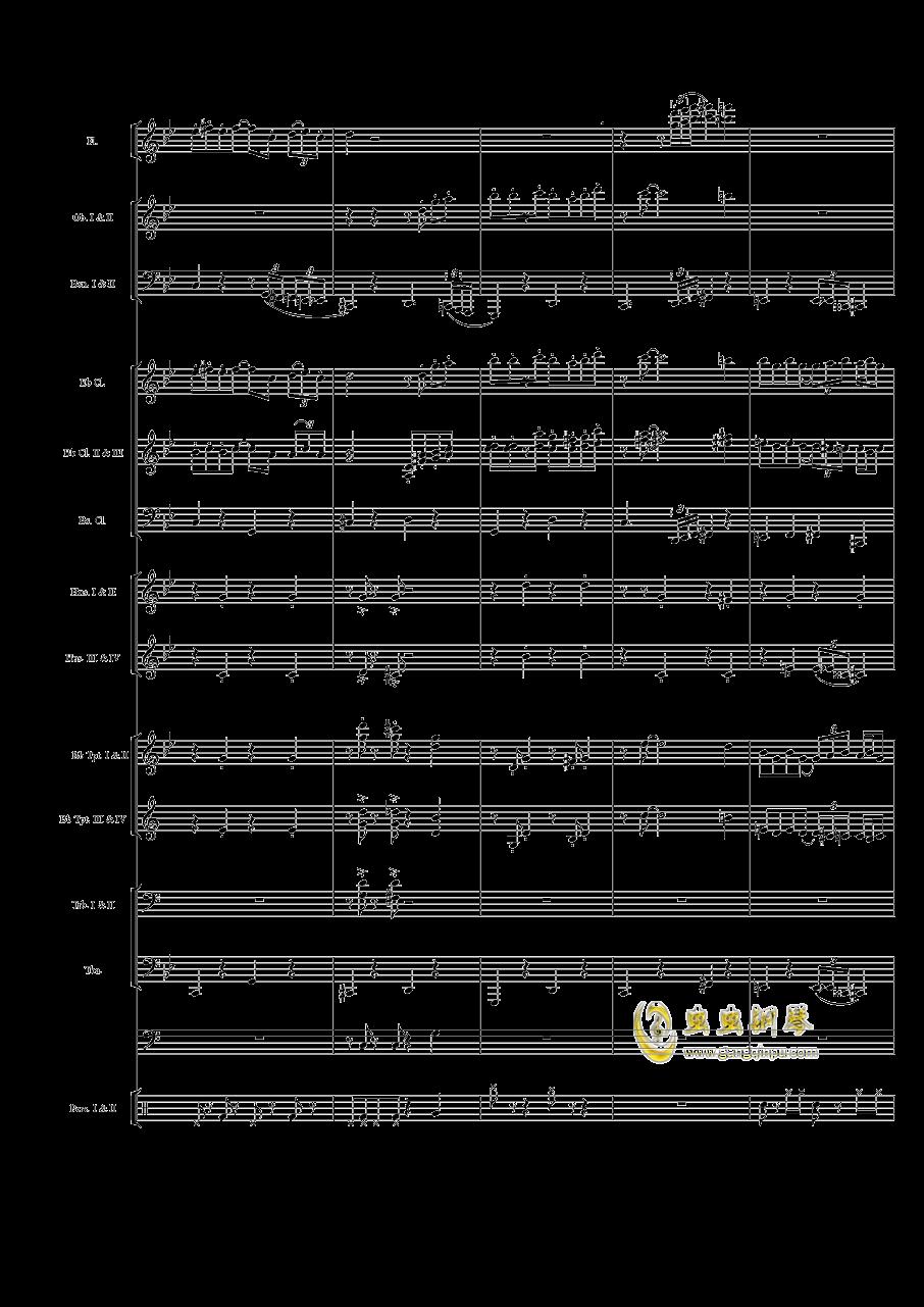 melody1鲁班大师钢琴谱 第2页