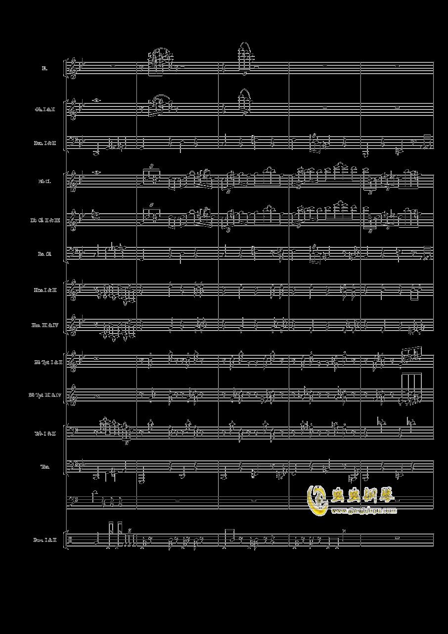melody1鲁班大师钢琴谱 第3页
