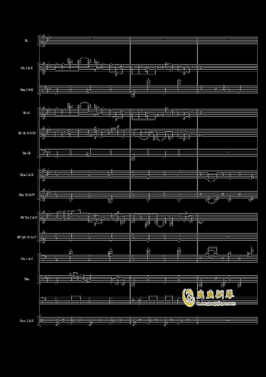 melody1鲁班大师钢琴谱 第5页