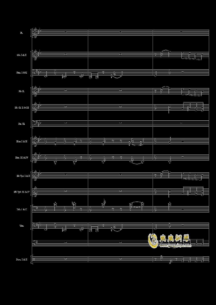 melody1鲁班大师钢琴谱 第6页