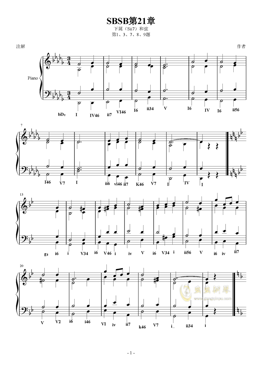斯波索宾和声题钢琴谱 第1页