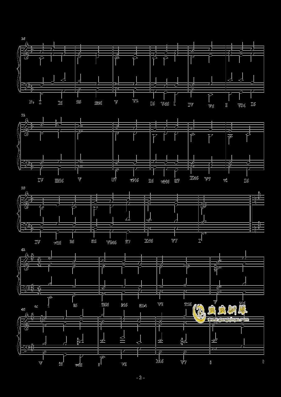 斯波索宾和声题钢琴谱 第2页