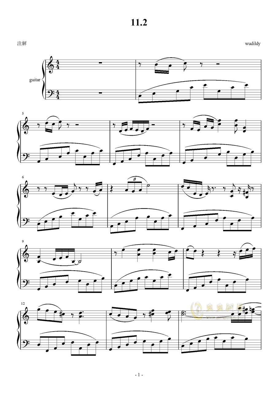 11.2钢琴谱 第1页