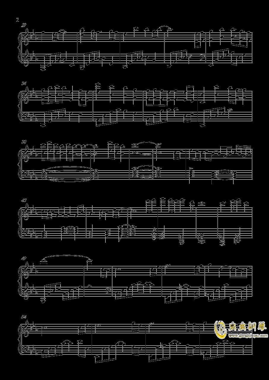 奉天逍遥钢琴谱 第2页