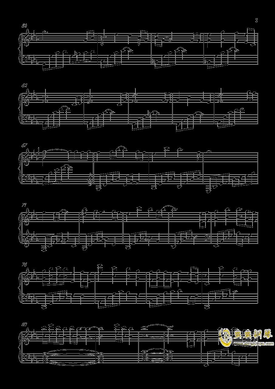 奉天逍遥钢琴谱 第3页