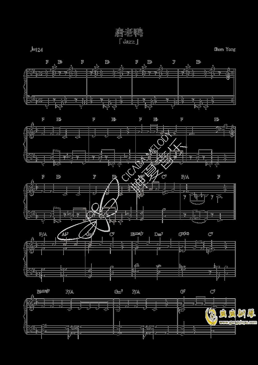 唐老鸭钢琴谱 第1页