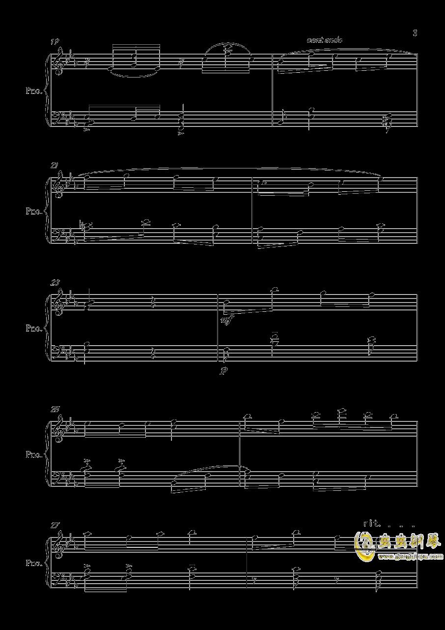 嬉 游钢琴谱 第3页