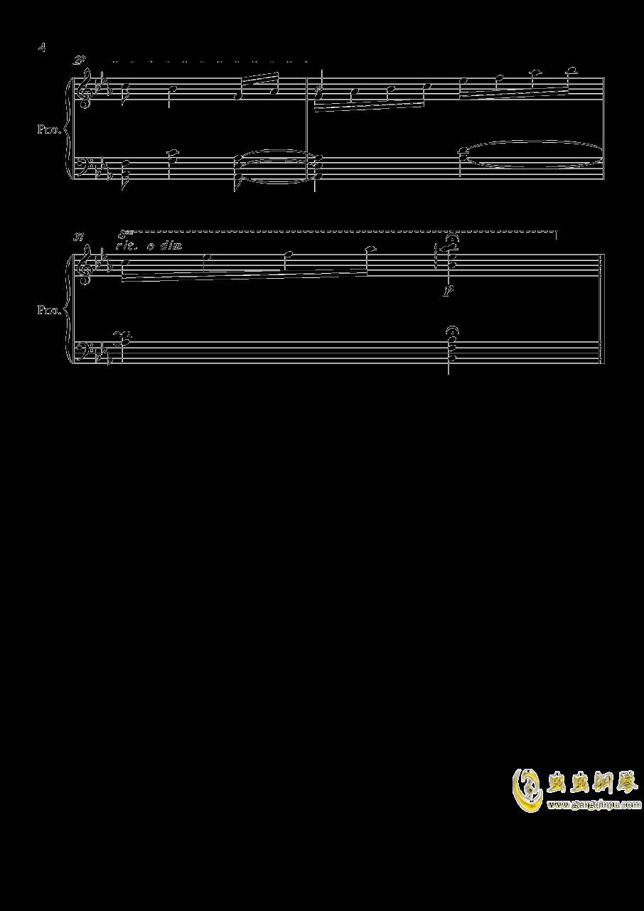 嬉 游钢琴谱 第4页