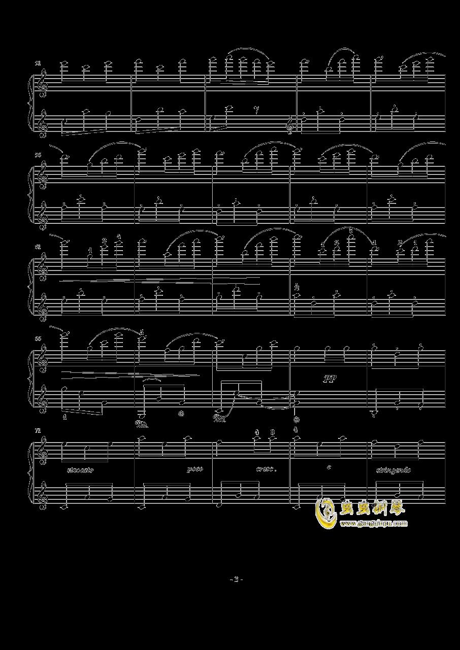 牵牛花钢琴谱 第3页