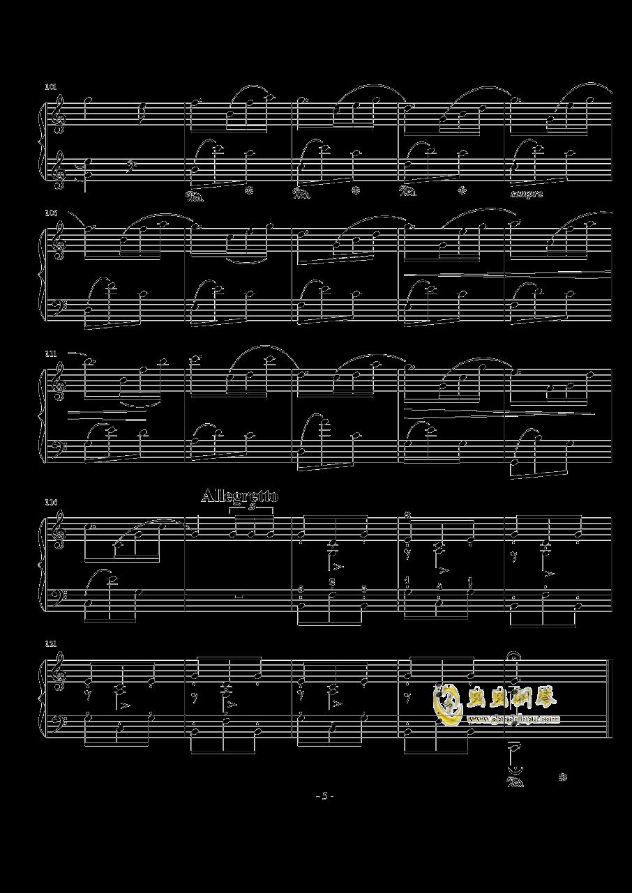 牵牛花钢琴谱 第5页