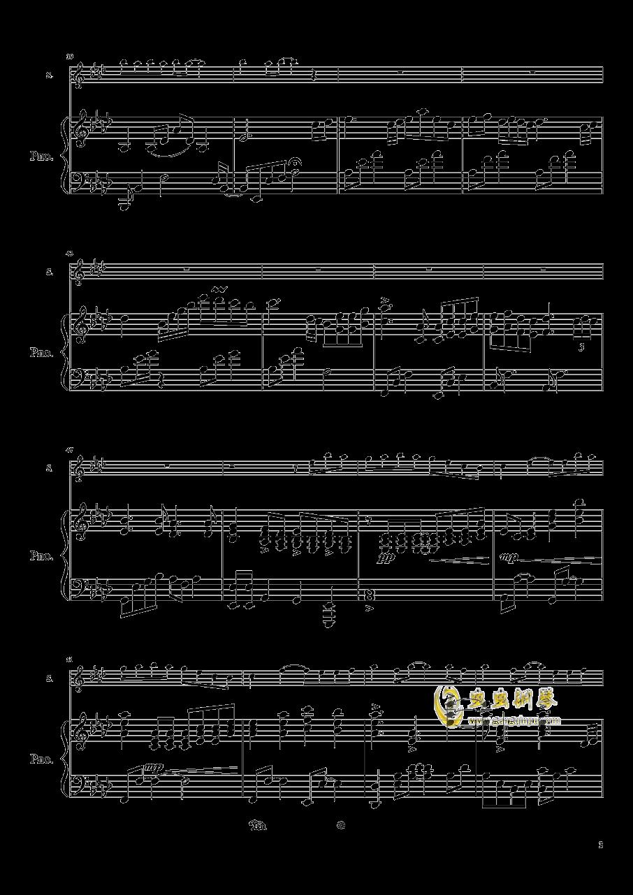 天黑黑钢琴谱 第3页