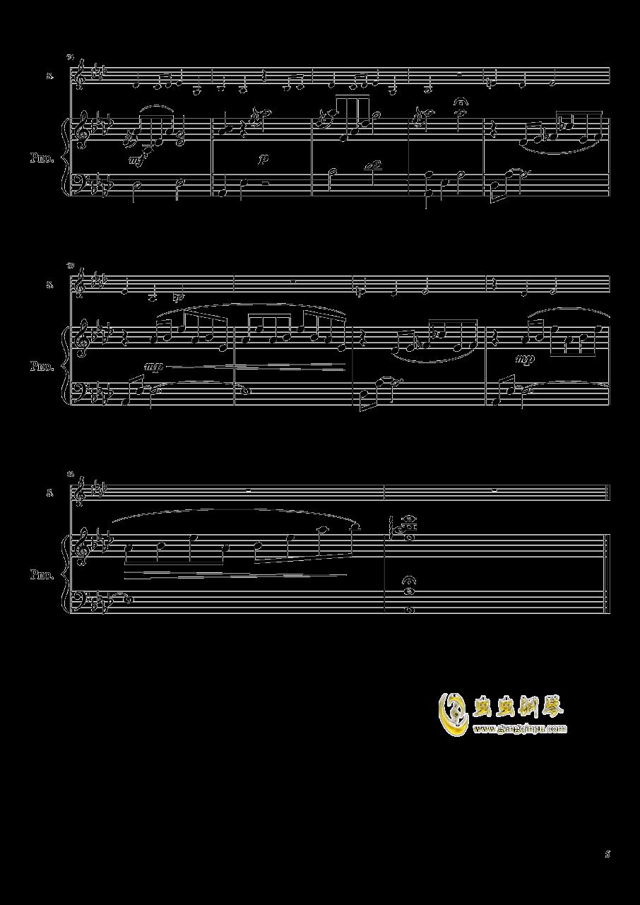天黑黑钢琴谱 第5页