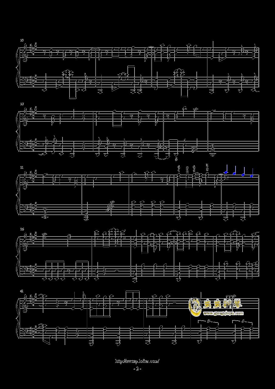 勇�荬悉嗓长耍烤�の胸に!钢琴谱 第2页