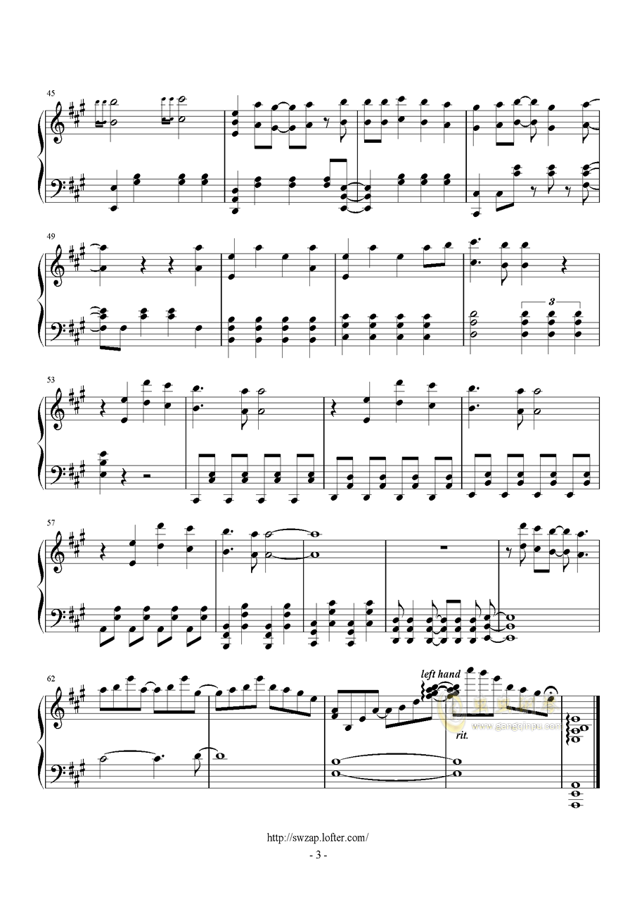 勇�荬悉嗓长耍烤�の胸に!钢琴谱 第3页