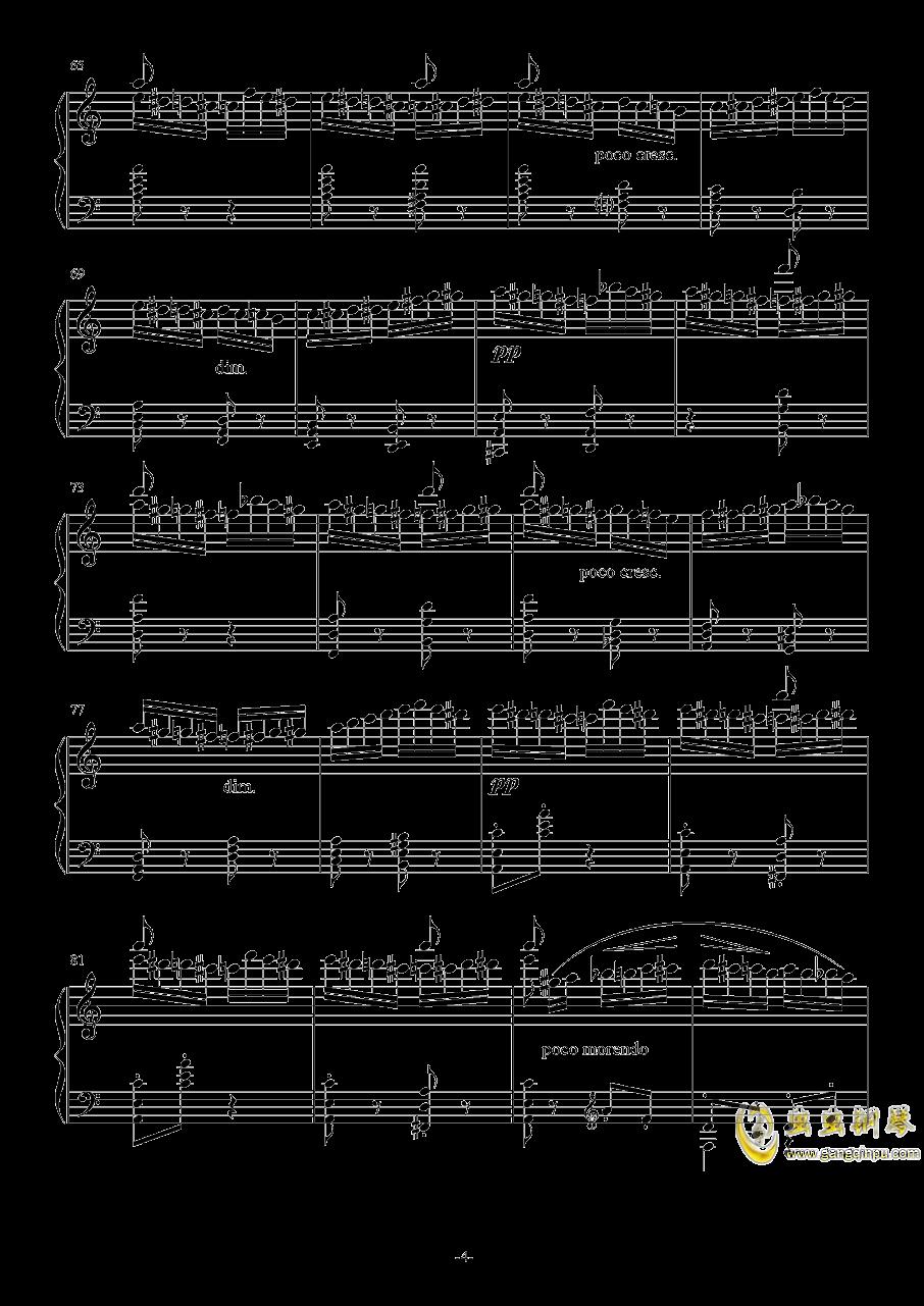 野蜂飞舞钢琴谱 第4页