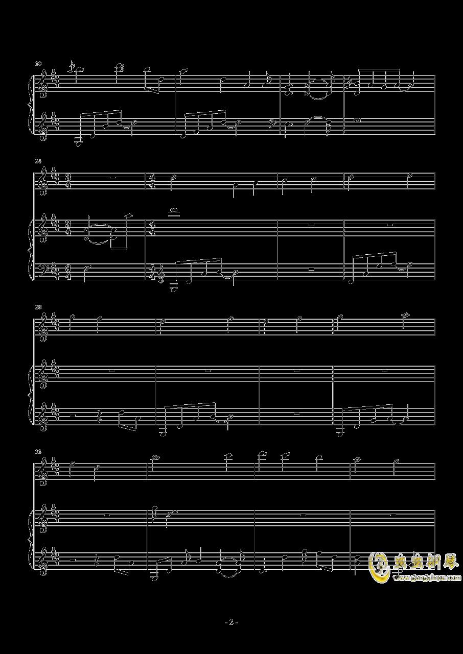 清浅谷钢琴谱 第2页