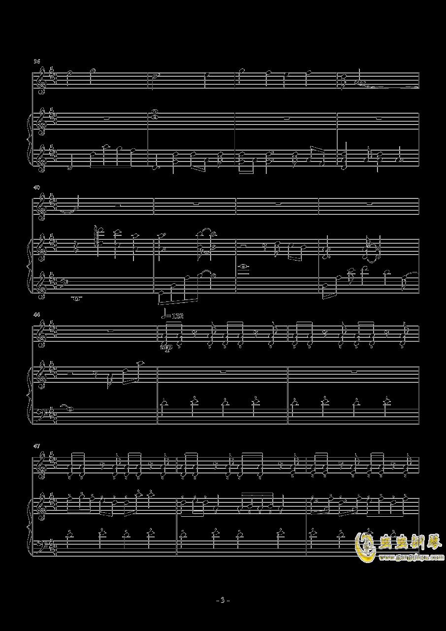 清浅谷钢琴谱 第3页