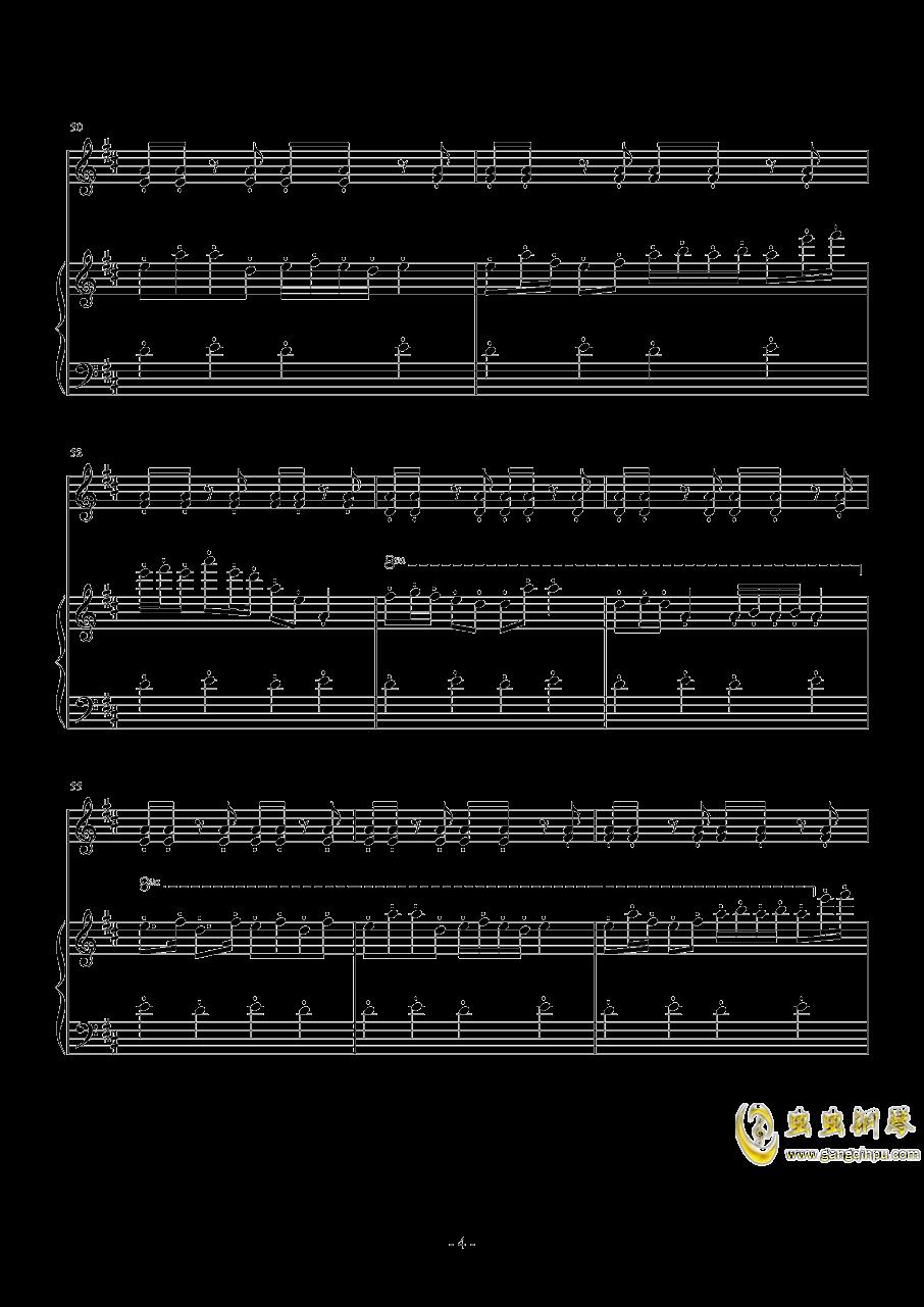 清浅谷钢琴谱 第4页