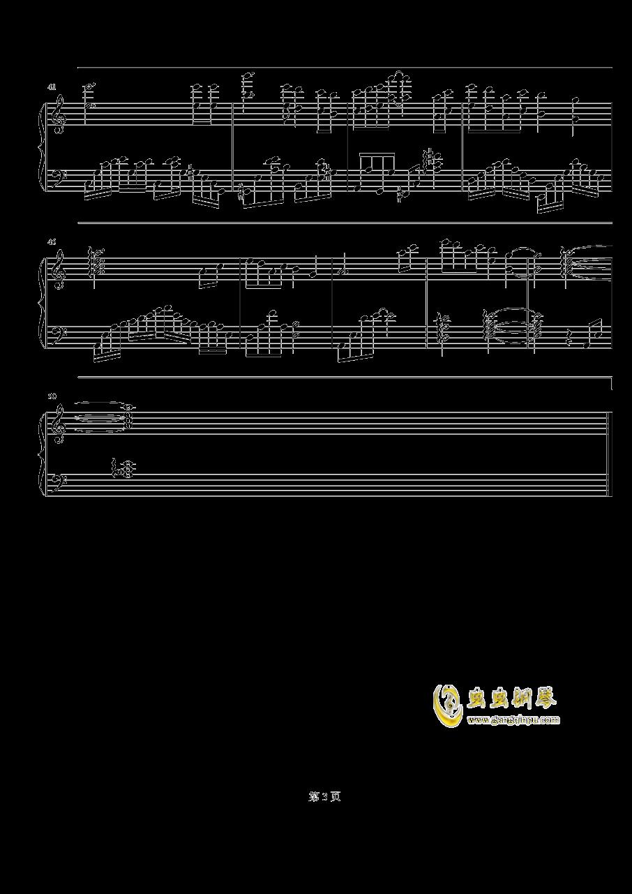 烟花易冷钢琴谱 第3页