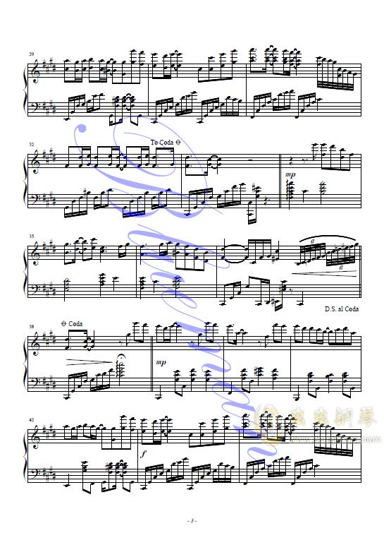 等不到的爱钢琴谱 第3页